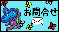 home-banner01.png