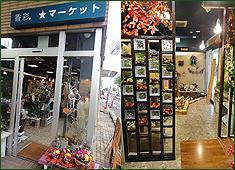 ☆マーケット最新ブログ