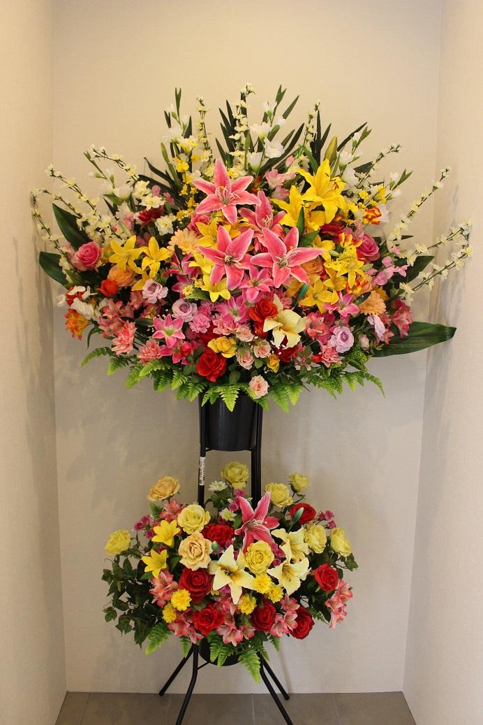 札幌造花スタンド花2段