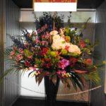 戸次重幸様お祝いスタンド花