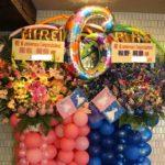 私立恵比寿中学様お祝いバルーンスタンド花