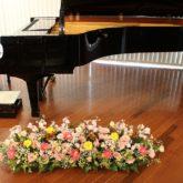 演奏会のお花