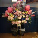 My J.様ライブバルーンスタンド花