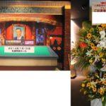 札幌での夜会の花//すべらい話へのスタンド花